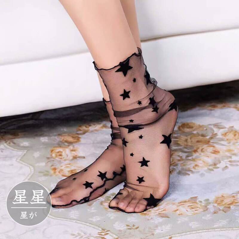 Sexy Starparty Hollow Out Sexy Pantyhose Female Mesh Black Women