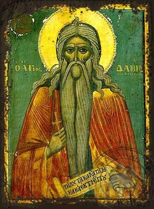 Saint David of Thessaloniki - Aged Byzantine Icon - OramaWorld.Com
