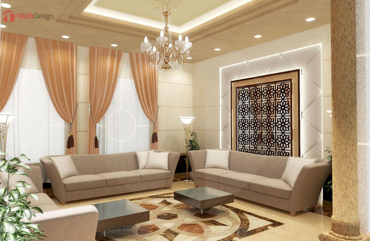 arabic bedroom design - bedroom |
