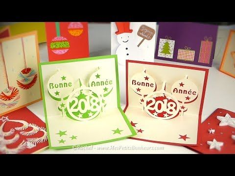 140 how to make christmas cards for kids 2017 pop up christmas 140 how to make christmas cards for kids 2017 pop up christmas greeting m4hsunfo Images