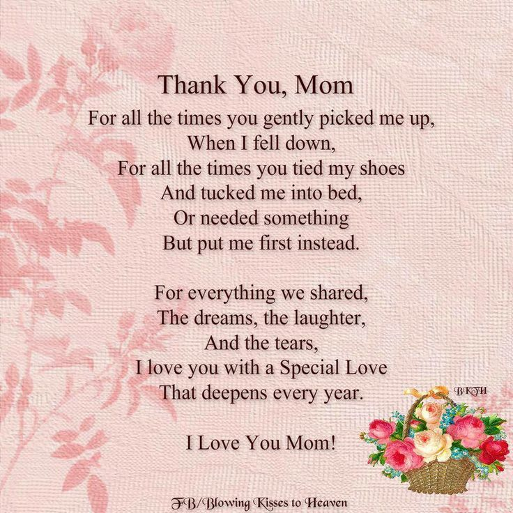 Thank You Mom In Heaven - Google Search