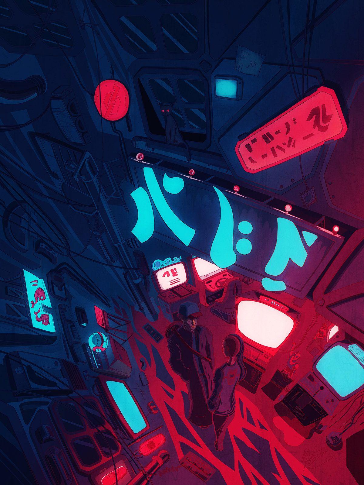 Cyberpunk Anime Pixel Art Cyberpunk Pixel Art Cyberpunk City