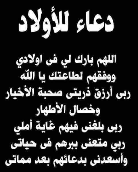 Pin By Samira On دعاء Islamic Quotes Islamic Love Quotes Islamic Phrases