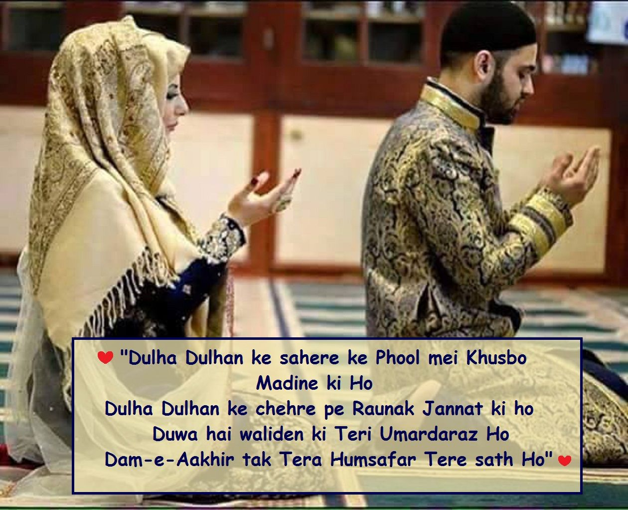 Love Quotes Muslim Couples