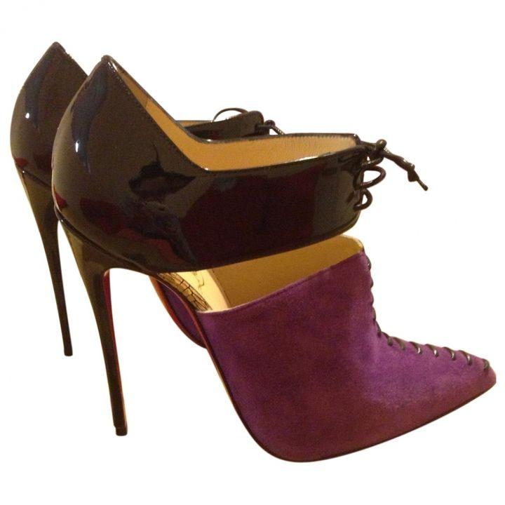 CHRISTIAN LOUBOUTIN So Kate leather pumps ($448.08)