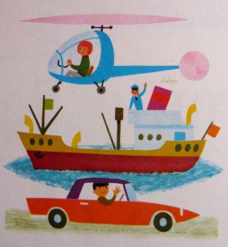 helicopter - boat - car    by Alain Gree