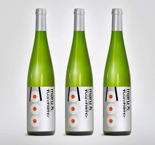 39 Unique Wine Labels Unique Wine Labels Bottle Label Design