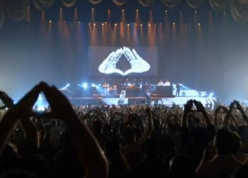 Image result for concert crowd illuminati