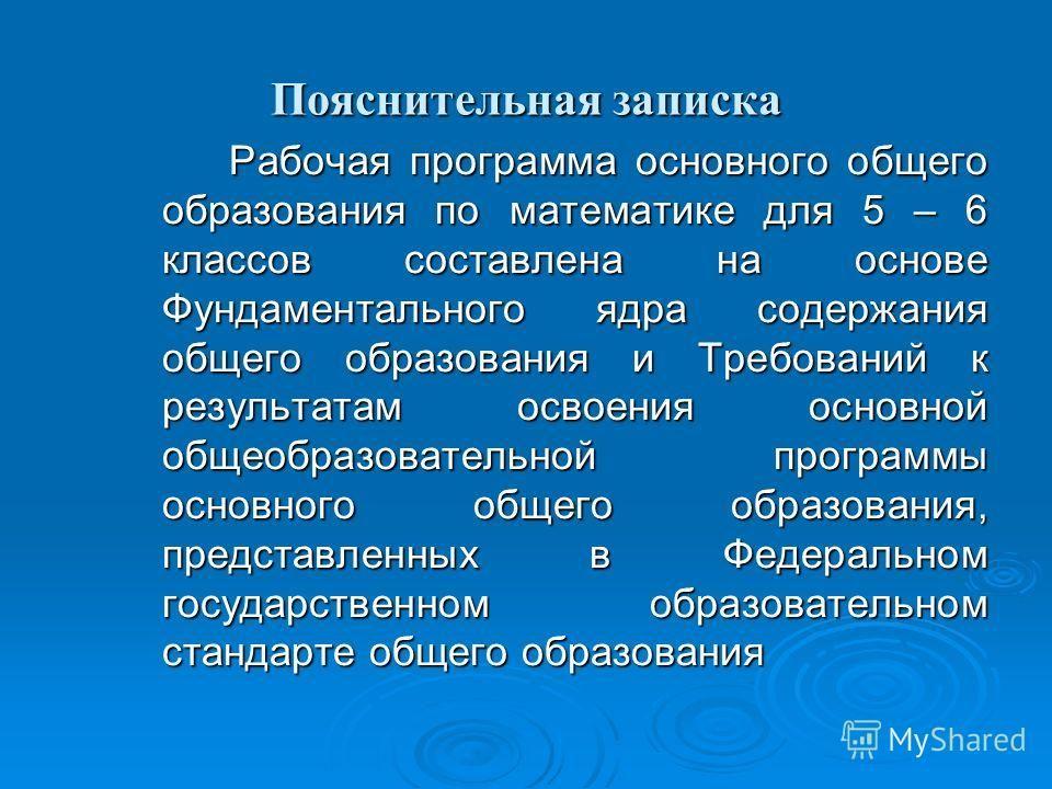 Сочинения первый снег герасимова л.н 7 класс