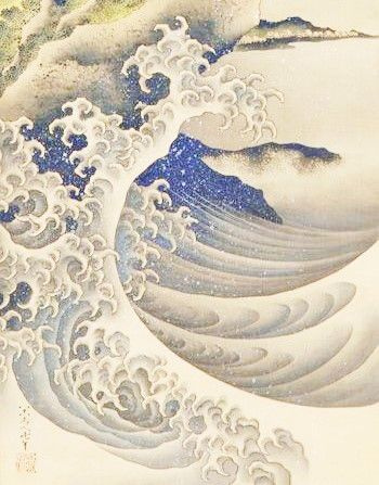 Katsushika Hokusai Detail I847 Collection Art Dessin Estampe