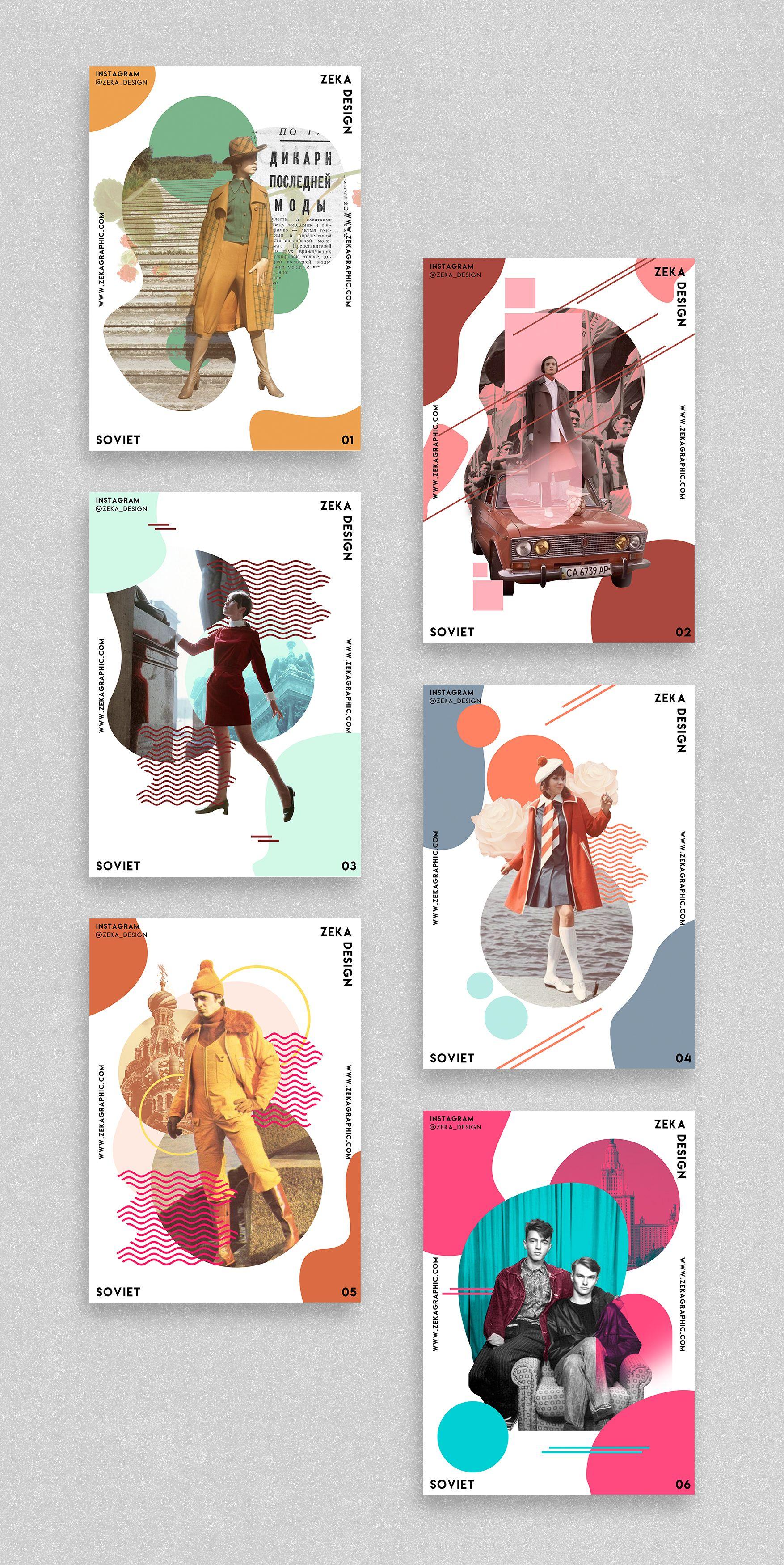 Soviet Poster Design Project Graphic Design Inspir