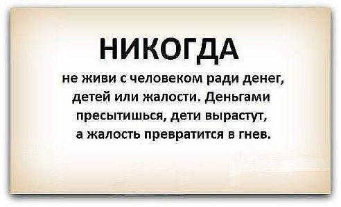 Zitaten Russische Zitate Spruche Zitate Leben Freundschaft Zitate