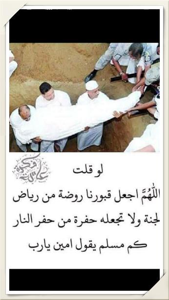 اللهم قني عذابك يوم تبعث عبادك Arabic Calligraphy Islam Calligraphy