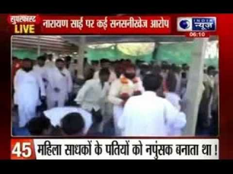 Superfast 100 news on 13th November 2013 at 6 pm - India News