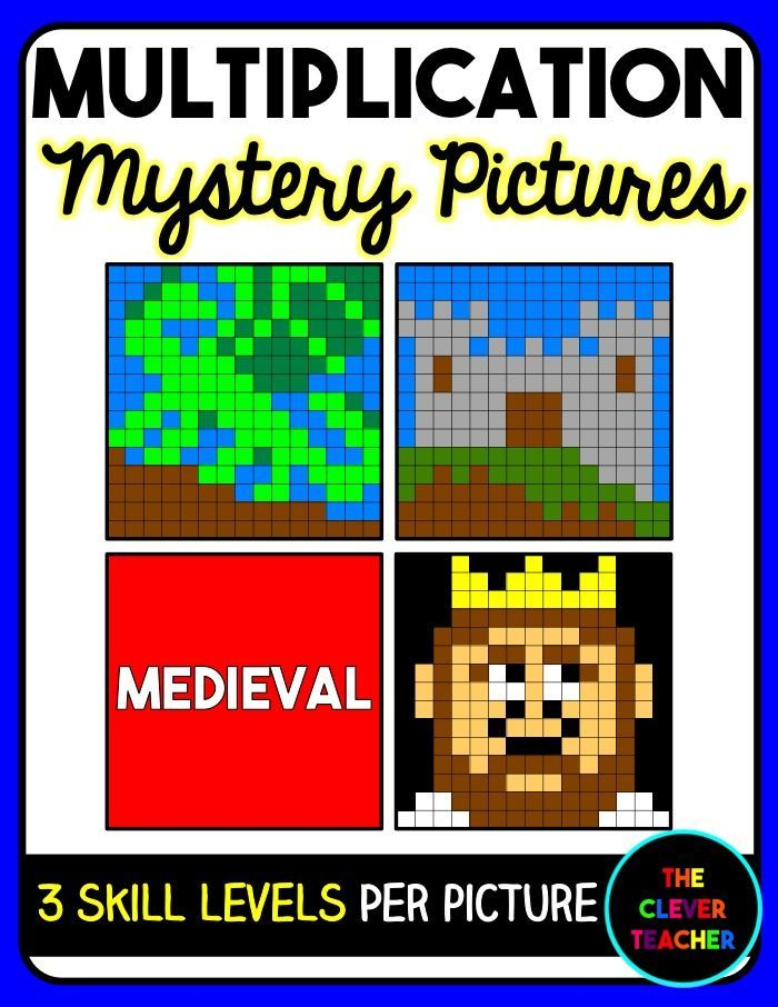Mystery Pictures Multiplication Medieval - Multiplication Facts ...