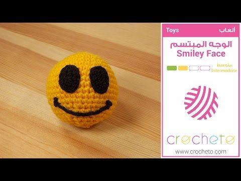 تعليم الكروشيه الوجه المبتسم Learn How To Knit Smiley Face Crochet Learn To Crochet Smiley Face