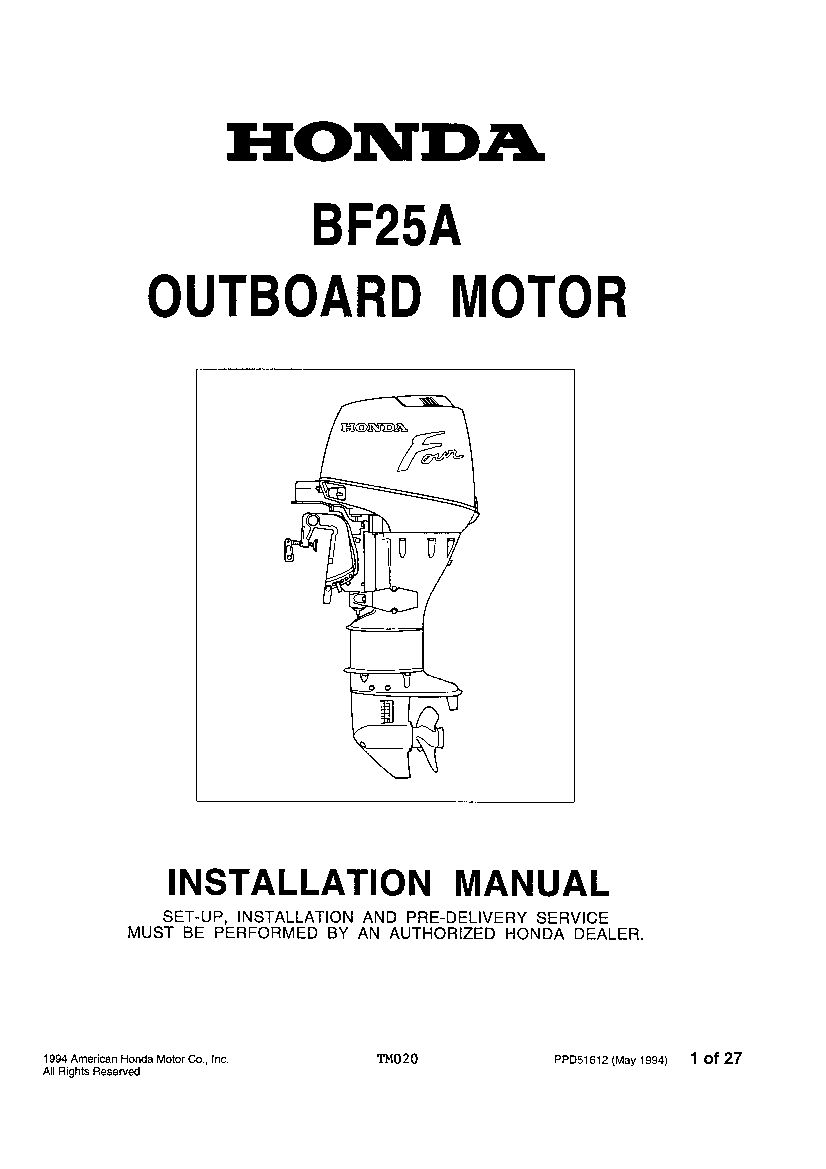 Honda Outboard Set