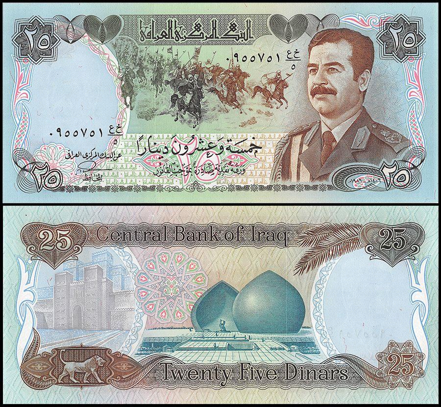 Iraq 25 Dinars 1986 P 73 Unc With