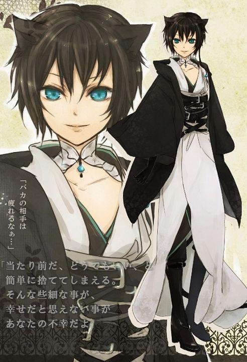 Anime Boy Neko Black Hair Blue Eyes Anime Neko Neko Neko Boy