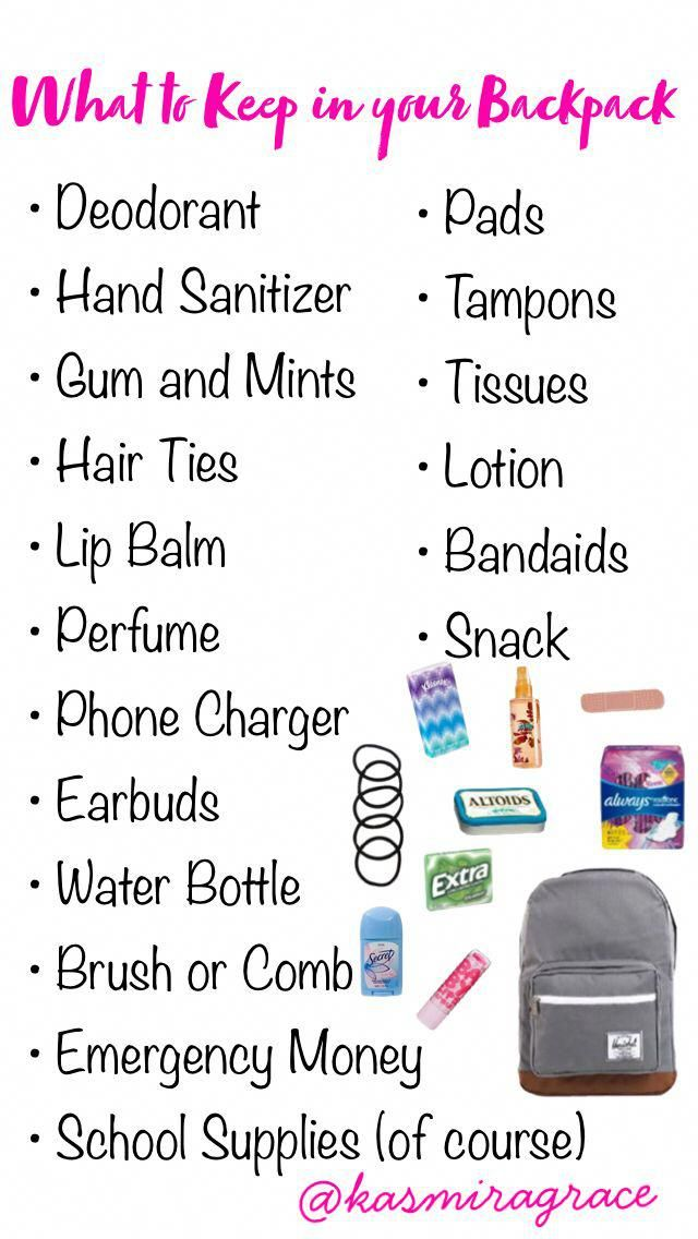 Back To School What To Keep In Your Backpack High School