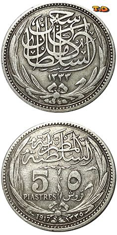 eae3db5642 N♡T. 1917 Egypt in British Rule - SILVER, 5 Qirsh / 5 Piastres - Sultan  Hussein Kamel