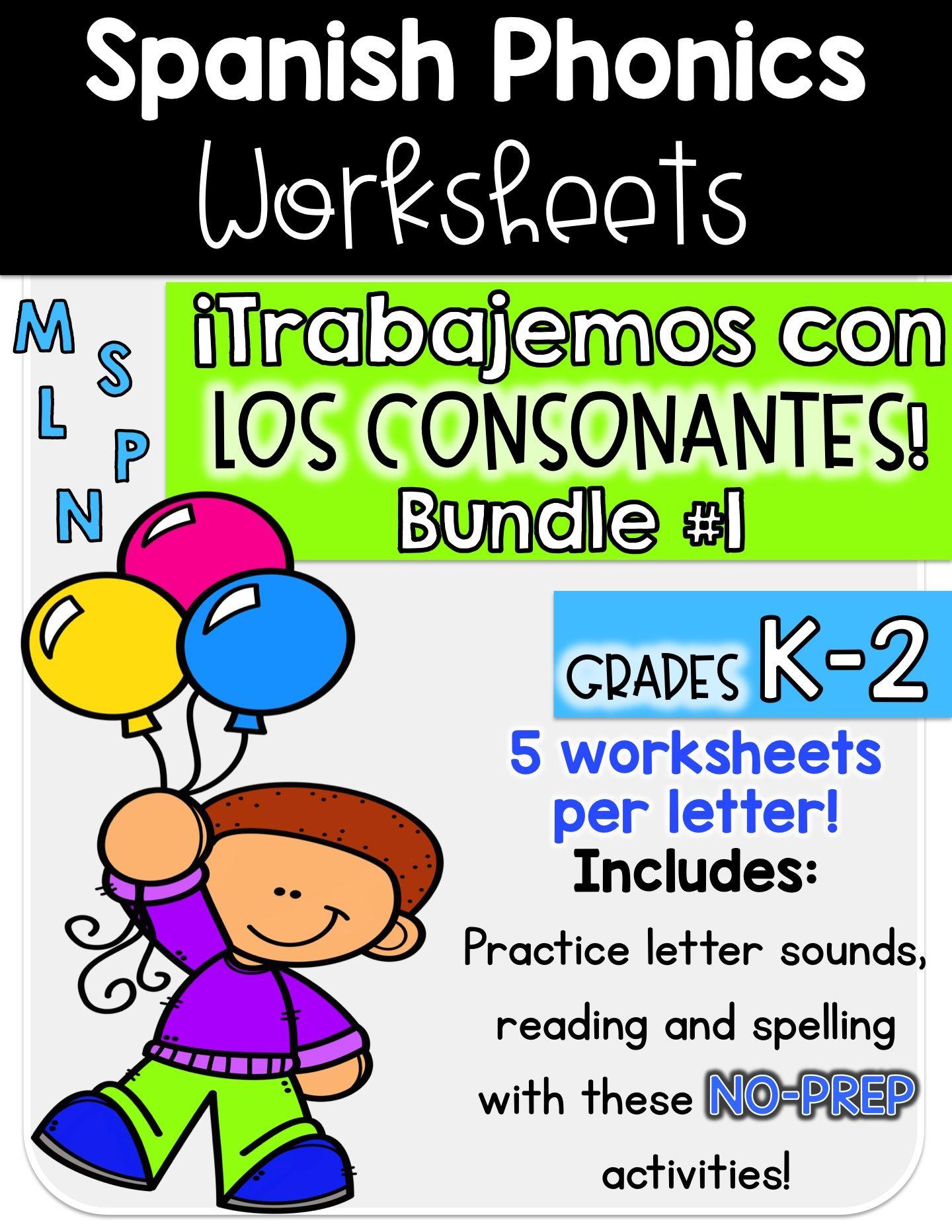 Spanish Phonics Trabajemos Con Las Consonantes Bundle 1