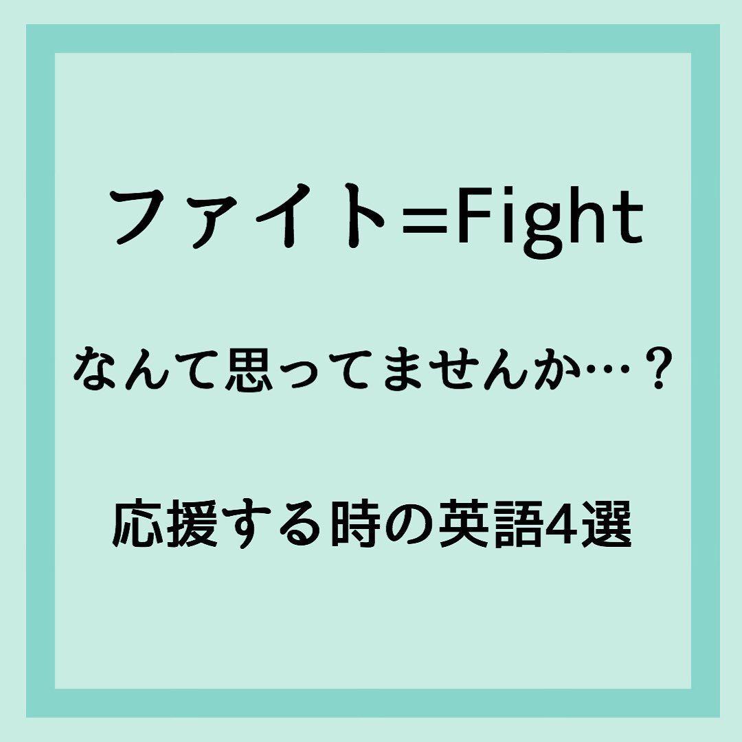 すみれ 日本を出る前の英会話 on instagram ーー ーー ーー ーー ーー どうやったら話せるようになるの やってもやっても 一向に上達しない私の英会話 どうやったらうまく話せるか 勉強法がわからない そんな方はぜひ私ががまとめた