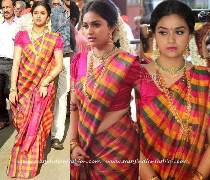 Keerthi Suresh In Checkered Silk Saree