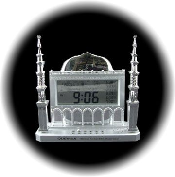 Features:1/ 1000 cities azan times  world azan times2/ full azan with 5 different voices makkah madina egypt al aqsa turkey3/ five prayer times on screen with full azan automatically4/ qibla direction5/ hijra  gregorian calendars6/ daylight saving time7/ delta function8/ volume control switch9/ dc jack for power supply10/ temperature c/f