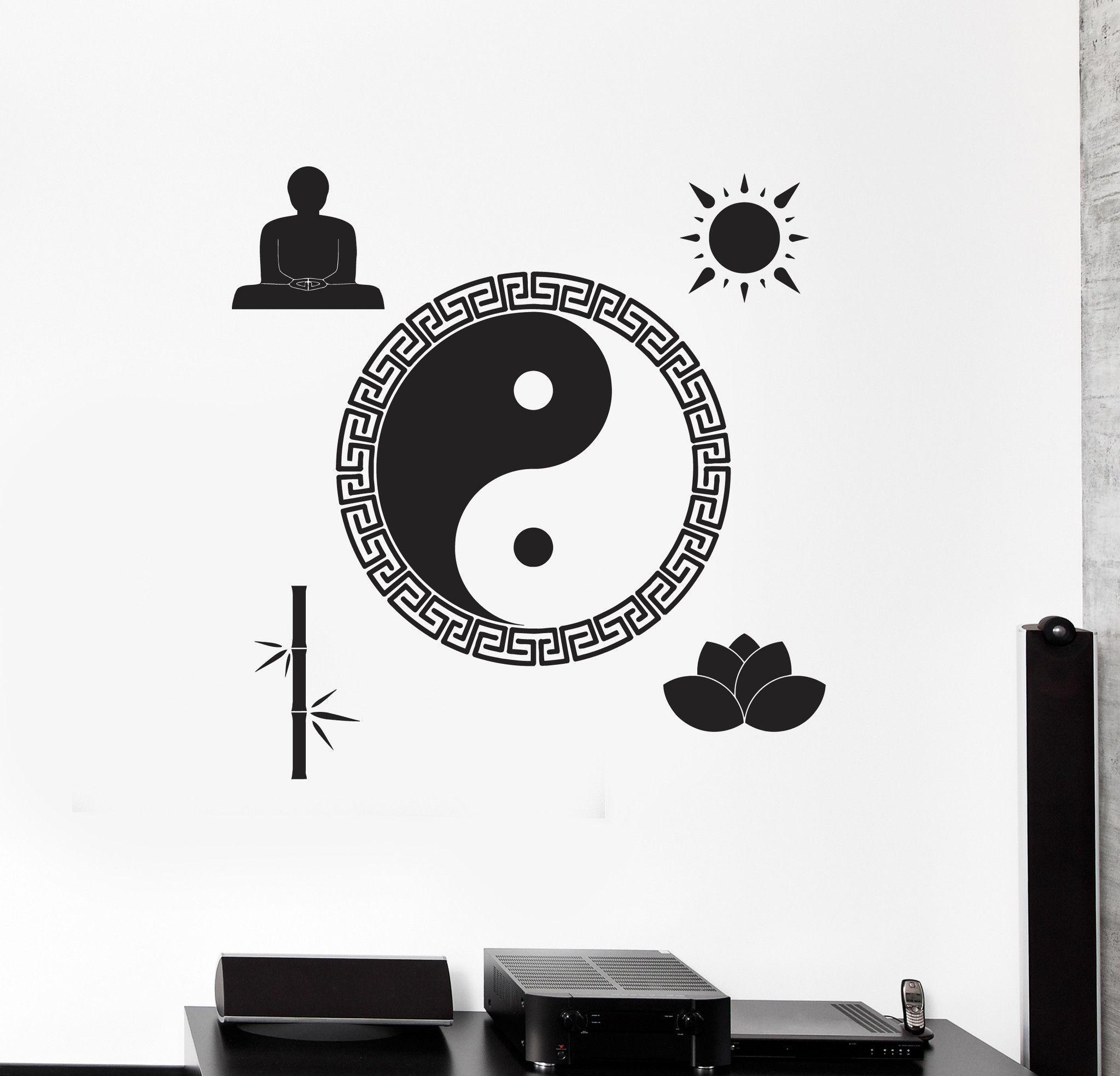 Vinyl Wall Decal Yin Yang Buddha Zen Meditation Room Stickers - Zen wall decalsvinyl wall decal yin yang yoga zen meditation bedroom decor