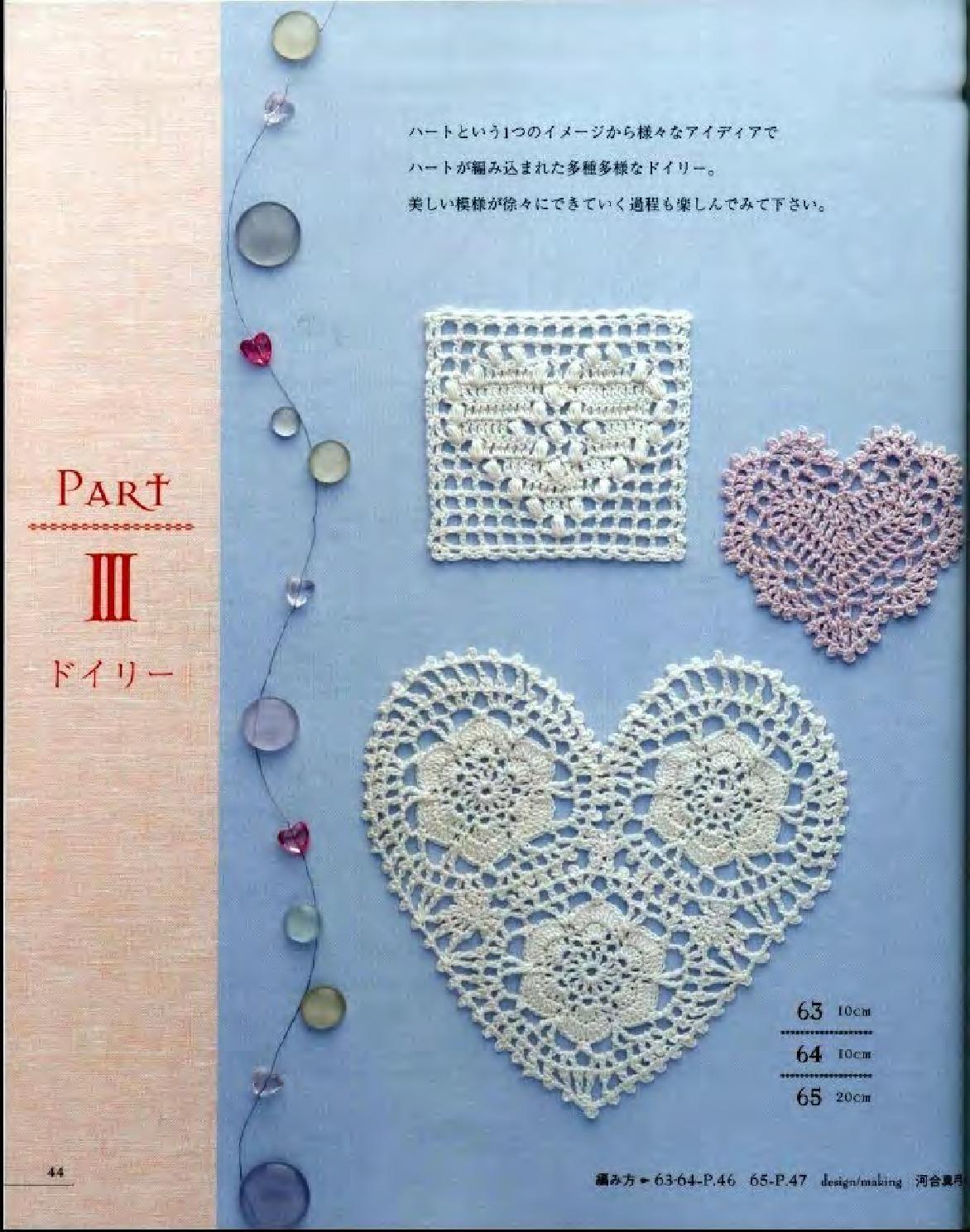 Asahi original crochet heart pattern crochet japanese crochet asahi original crochet heart pattern bankloansurffo Image collections