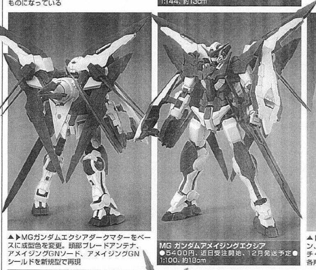 MG 1/100 Gundam Amazing Exia: Preview Scan, Info Release http://www.gunjap.net/site/?p=273315