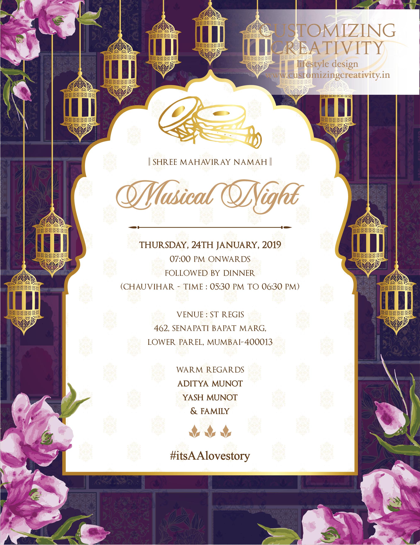 Digital Invites, Evite Designs, Eversion, e-vite, e-cards, invites