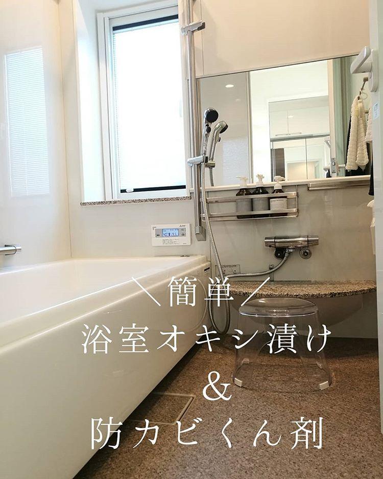 Aki さんはinstagramを利用しています こんばんはー 前回のpost