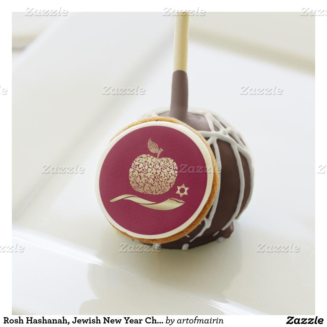 Rosh Hashanah Jewish New Year Chocolate Cake Pops Rosh Hashanah