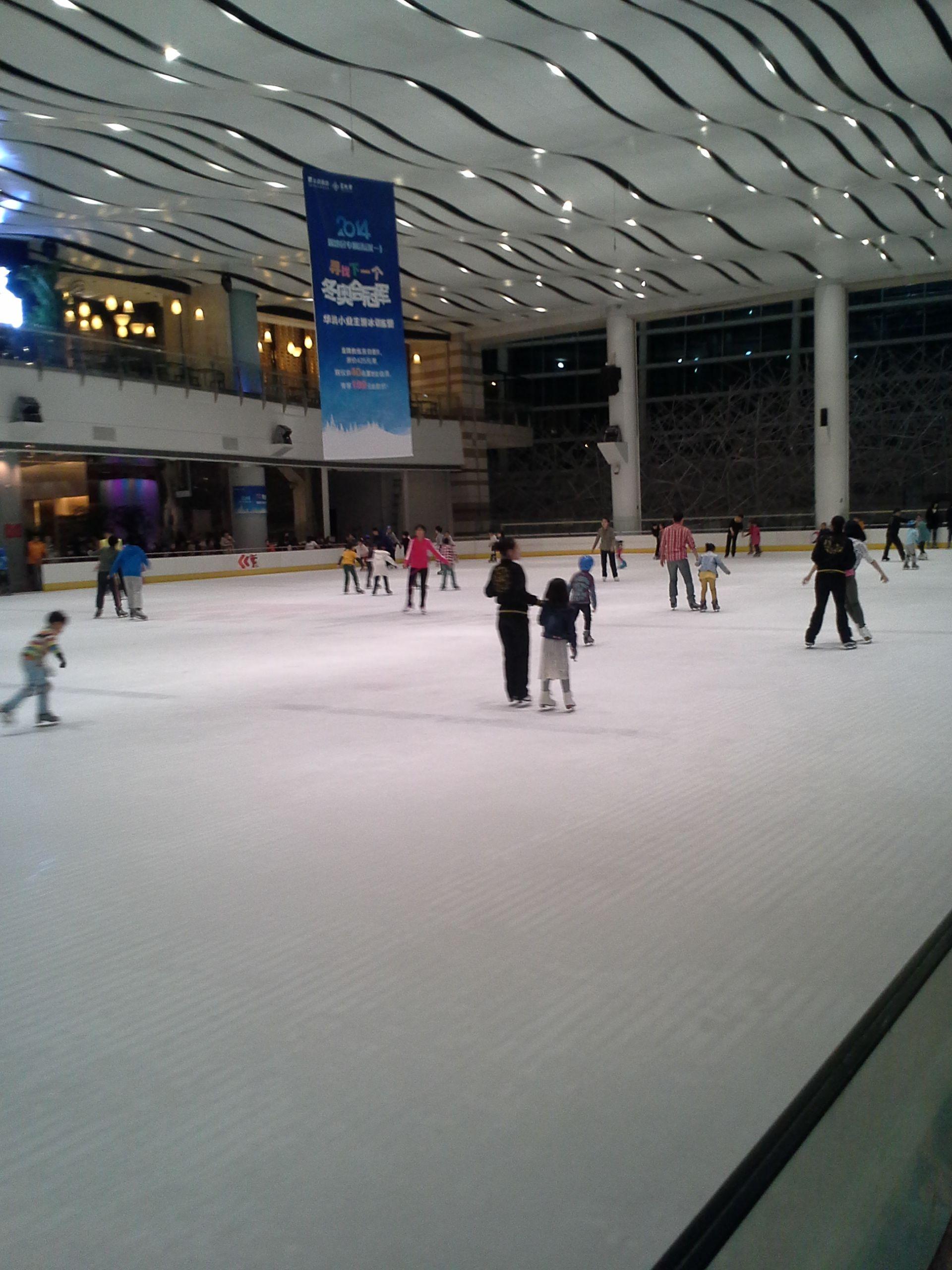 Indoor Skating Rink Shenyang China Indoor Skating China Travel Liaoning