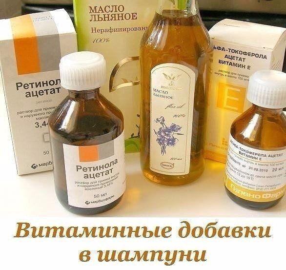 Vitaminnye Dobavki V Shampuni Shampun Dlya Rosta Volos Maska Dlya Volos Maski Dlya Volos