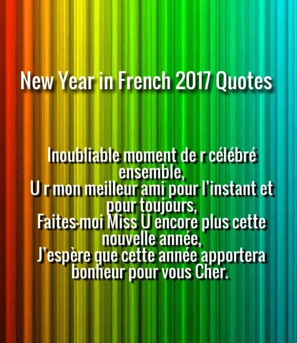 Happy New Year 40 French Quotes Cover PhotosWallpaper Art Custom Best Quote For New Year