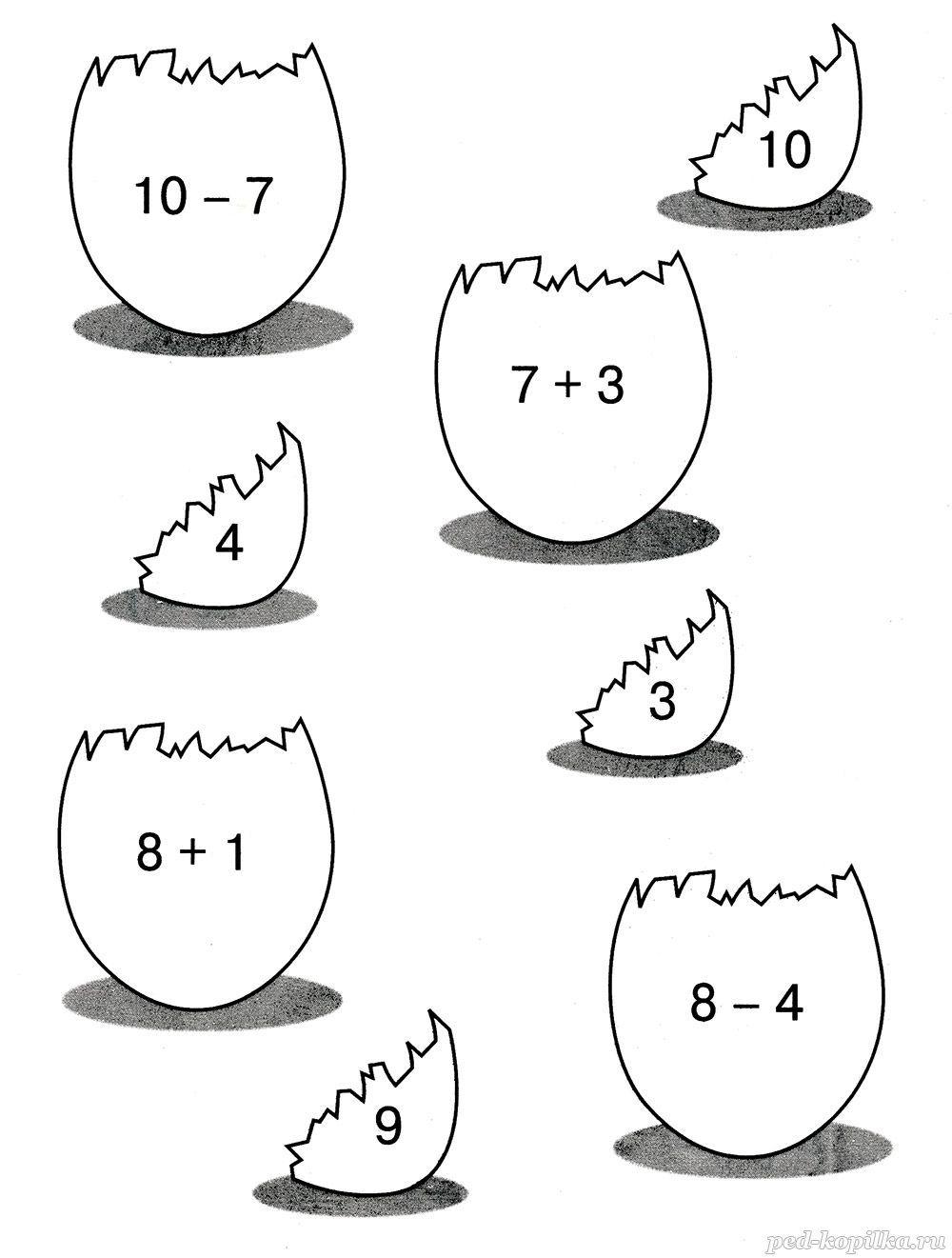 Задания в картинках для дошкольников по математике 67 лет 4