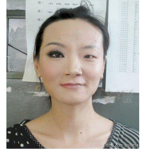 La diferencia de un maquillaje.