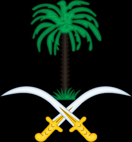 Emblem Of Saudi Arabia Date Palm Wikipedia Coat Of Arms Saudi Arabia Flag National Day Saudi