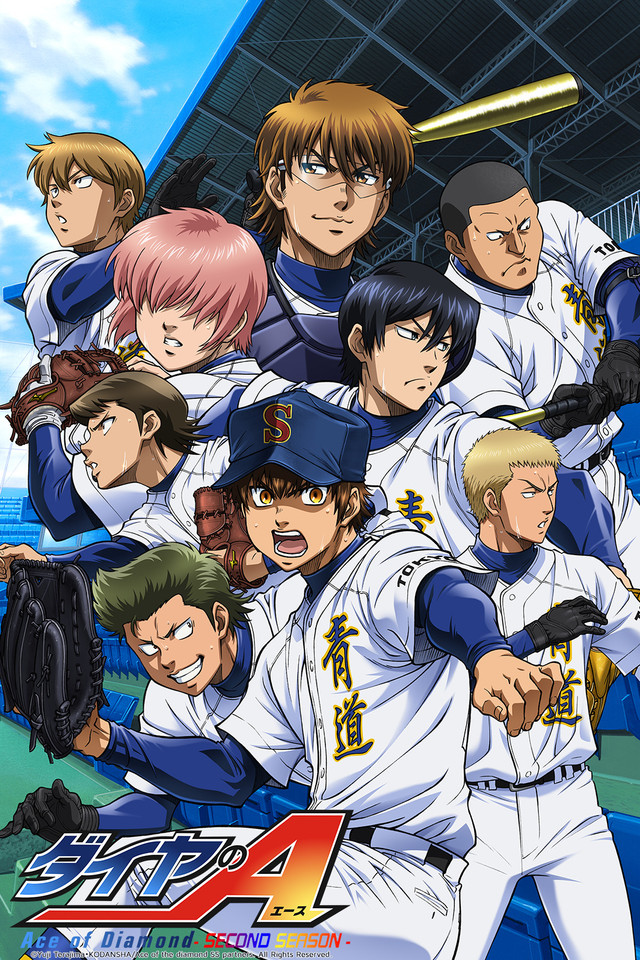 Ace of the Diamond Watch on Crunchyroll in 2020 Dia no