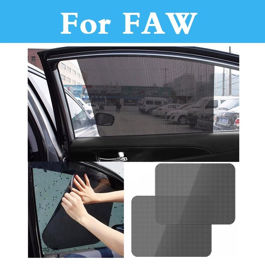 Car Side Rear Window Sunshade Cover Visor Shield Screen For Faw V2 V5 Vita Besturn B50 Besturn B70 Bestu Car Window Curtains Windshield Sun Shade Car Sun Shade