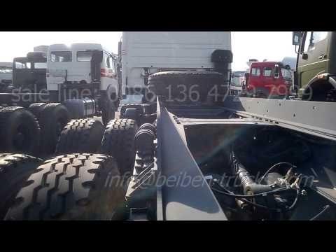 Beiben 2434 dump truck/340 hp engine