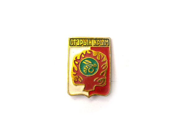 I'll be happy if you visit my store! And look at unique #vintage and antique things, you will definitely find something for yourself!  Vintage honeybee Pin, bee Pinback, Soviet Pinback Stary Button, Vintage Pin Badge old Crimea, pin with bee Collectible bee Badge  Original pin badge from the USSR. Good vin... #etsy #gift #nostalgishop #accessories #retro #giftforher #squirrel