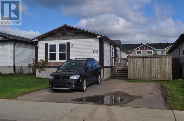104 Cedar Street ~ $469,900 ~ Call Realty Fort McMurray of Coldwell Banker Fort McMurray today for your personal tour 780.881.8108
