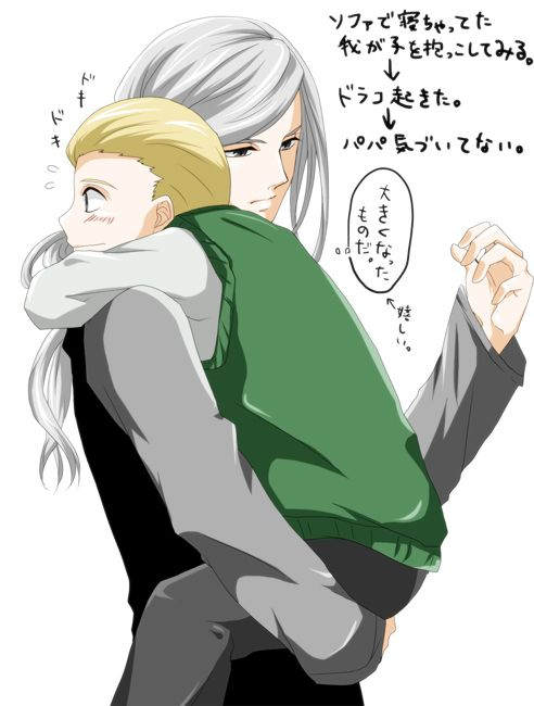 Malfoy Family  Harry Potter  Fanarts - Lovepassion In -3061
