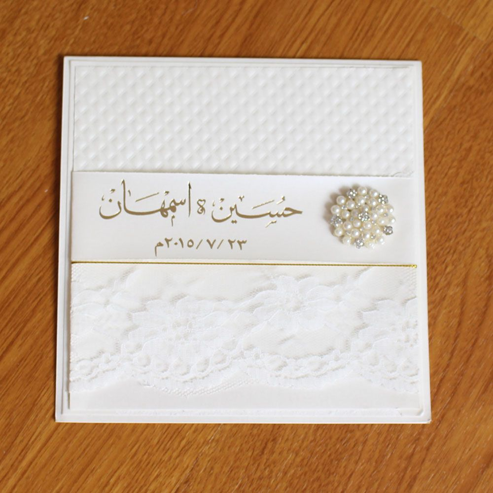 Luxury Arab Wedding Invitations With Embossing layer Lace and ...