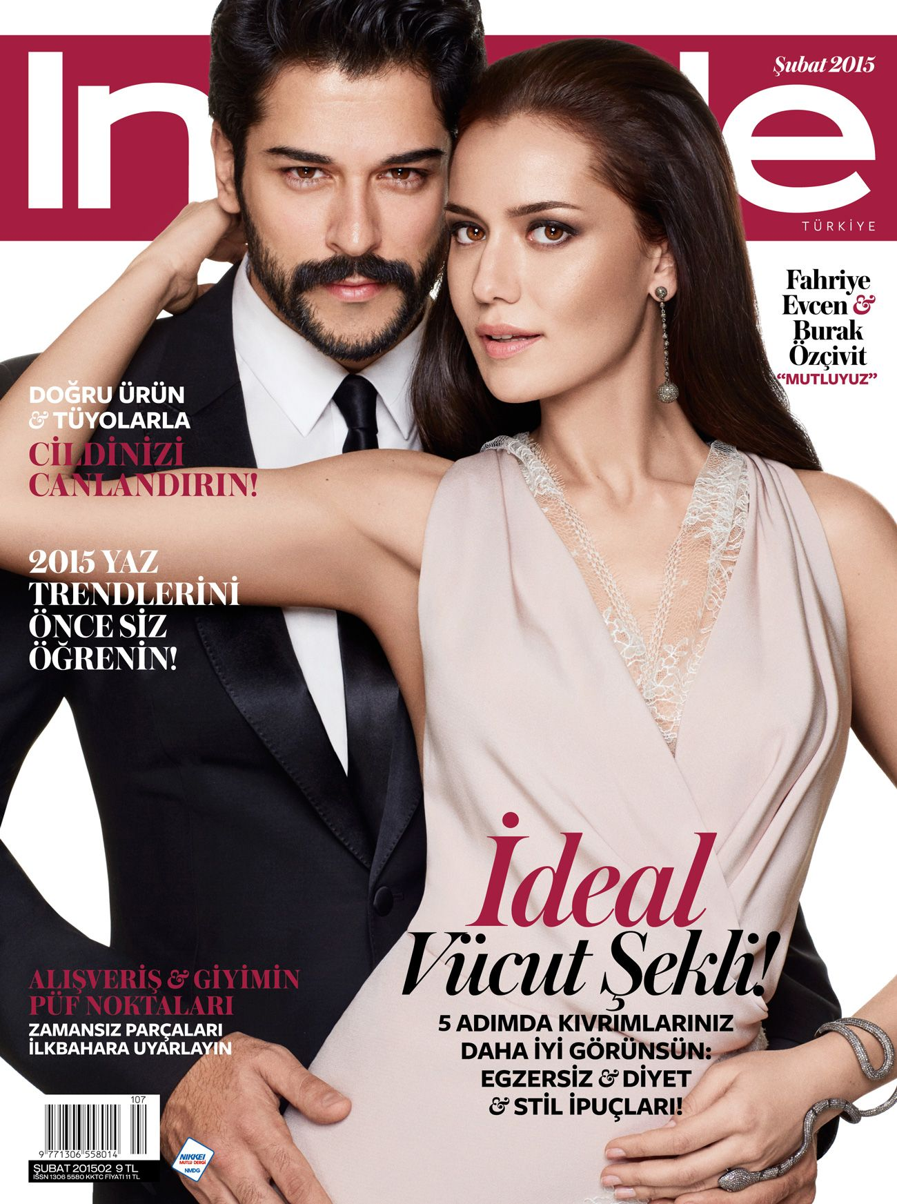 Korayparlak Instyle Most Handsome Actors Egyptian Actress Instyle