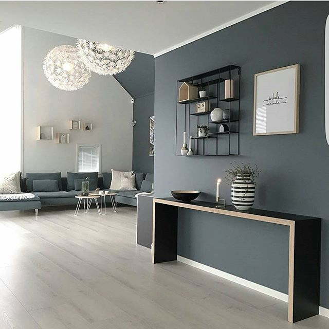 Beautiful salon gris et beige photos for Salon salle a manger gris